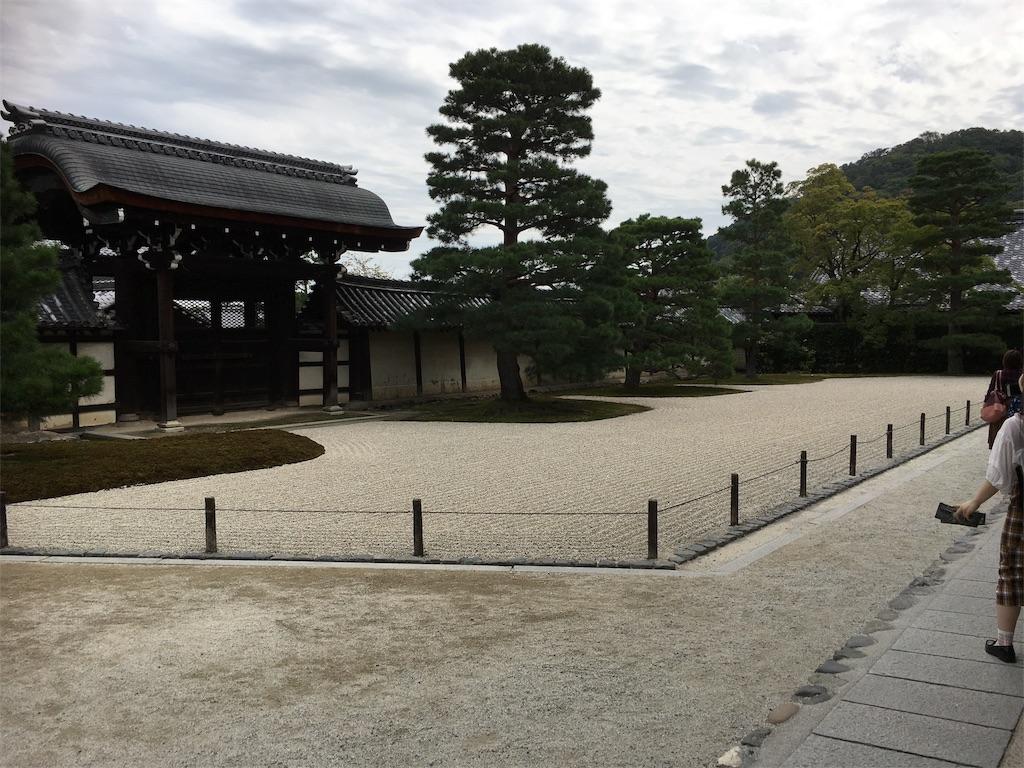 f:id:taka-s2-appekusu112:20181005130527j:image