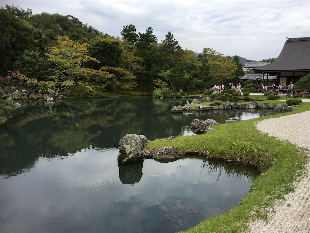 f:id:taka-s2-appekusu112:20181005130535j:image
