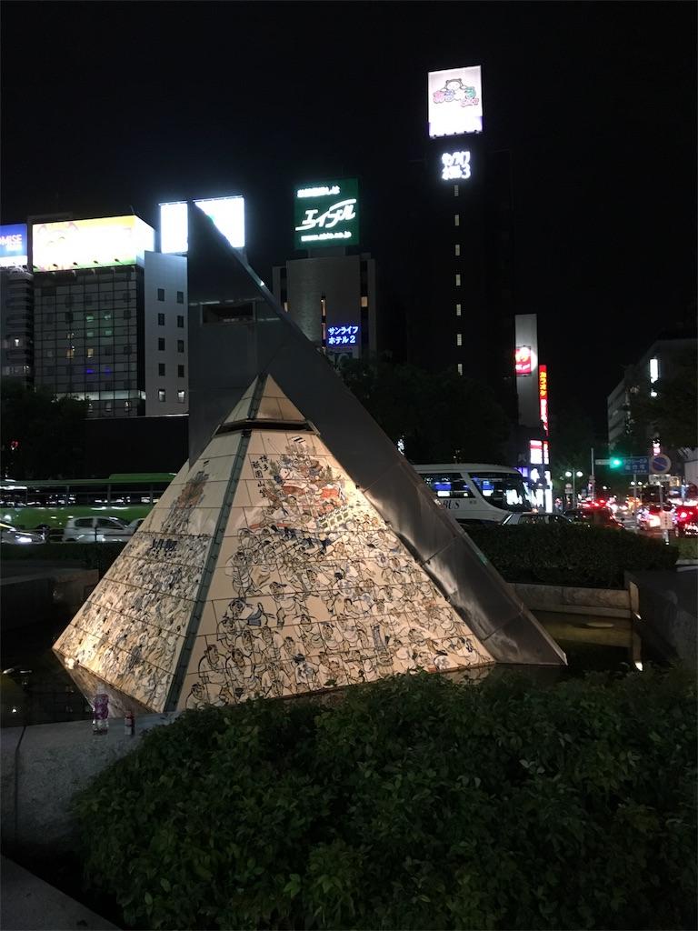 f:id:taka-s2-appekusu112:20181006120532j:image