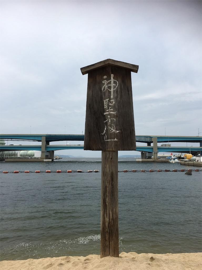 f:id:taka-s2-appekusu112:20181006150911j:image