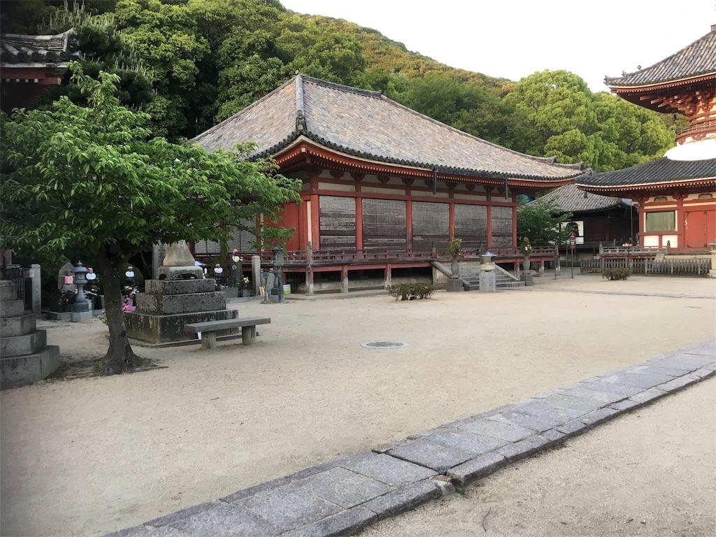 f:id:taka-s2-appekusu112:20181008105504j:image