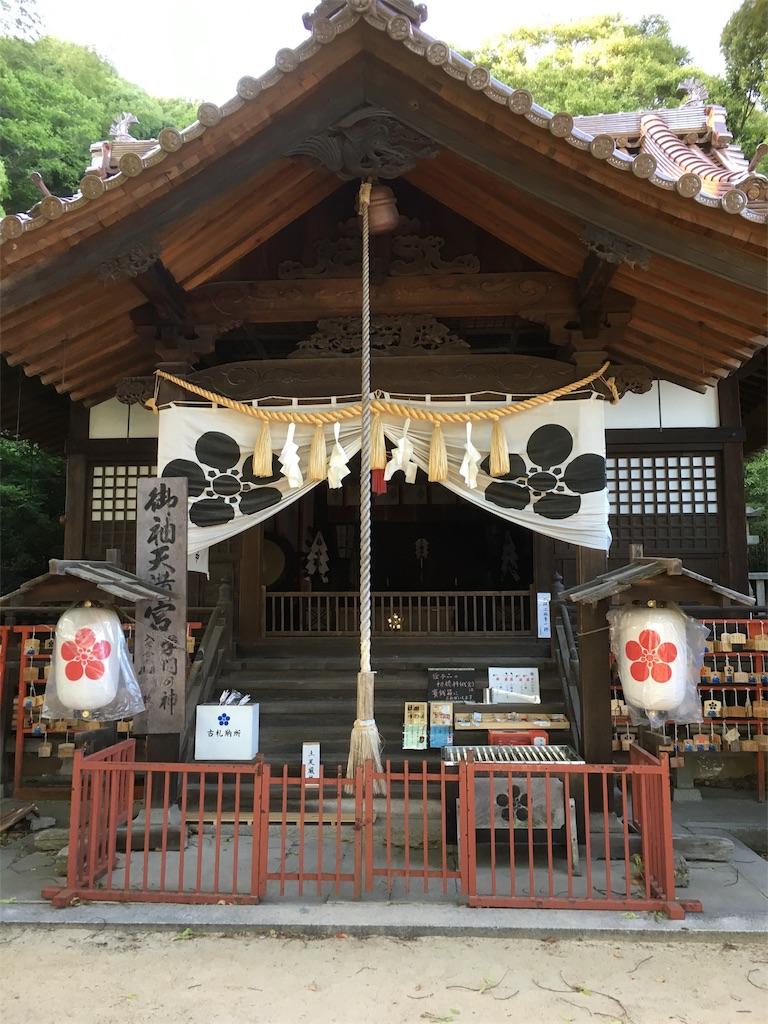 f:id:taka-s2-appekusu112:20181008105521j:image