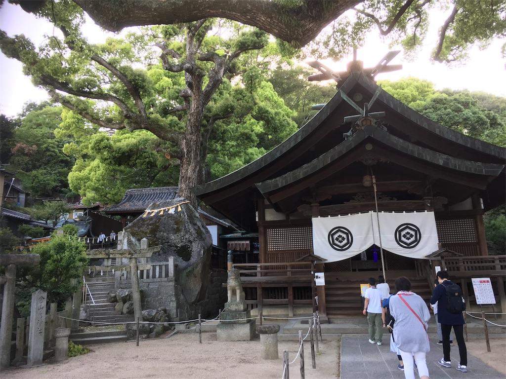 f:id:taka-s2-appekusu112:20181008105600j:image