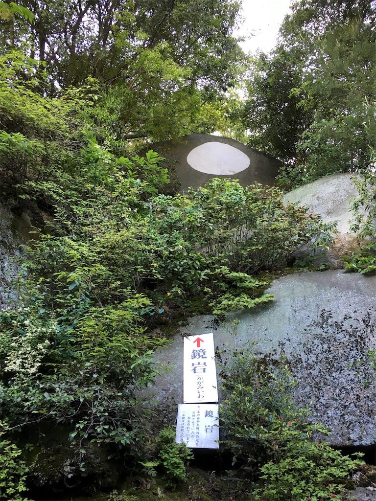 f:id:taka-s2-appekusu112:20181008105807j:image