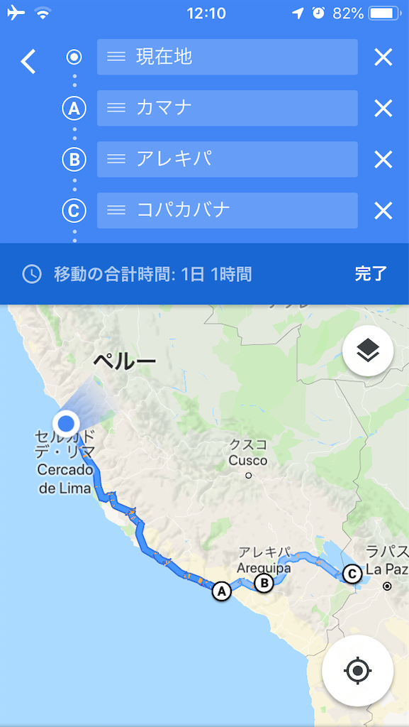 f:id:taka-shikao:20181121021228p:image