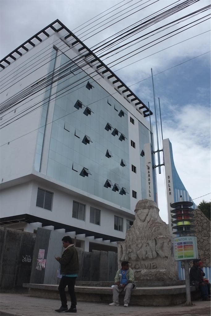 f:id:taka-shikao:20190101025921j:image
