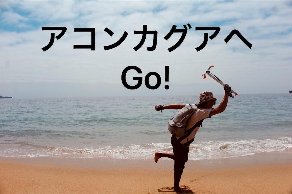 f:id:taka-shikao:20190209225729j:image