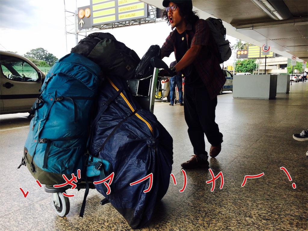 f:id:taka-shikao:20190503061105j:image