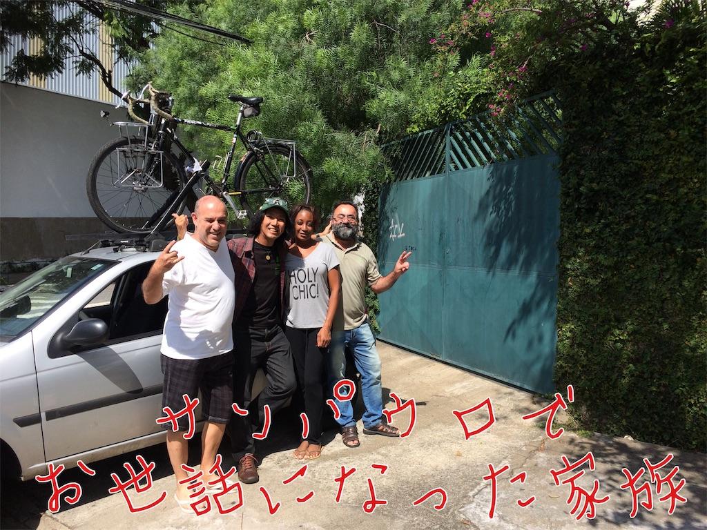f:id:taka-shikao:20190503061424j:image