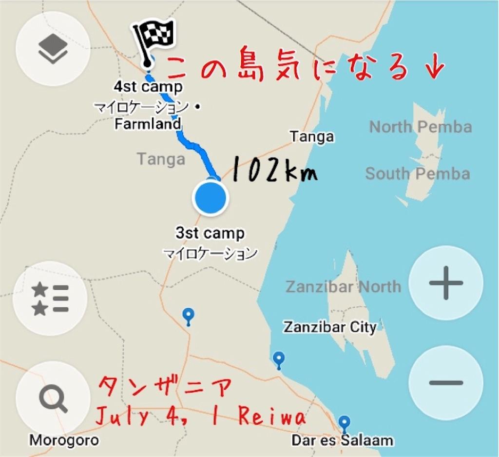 f:id:taka-shikao:20190704063805j:image