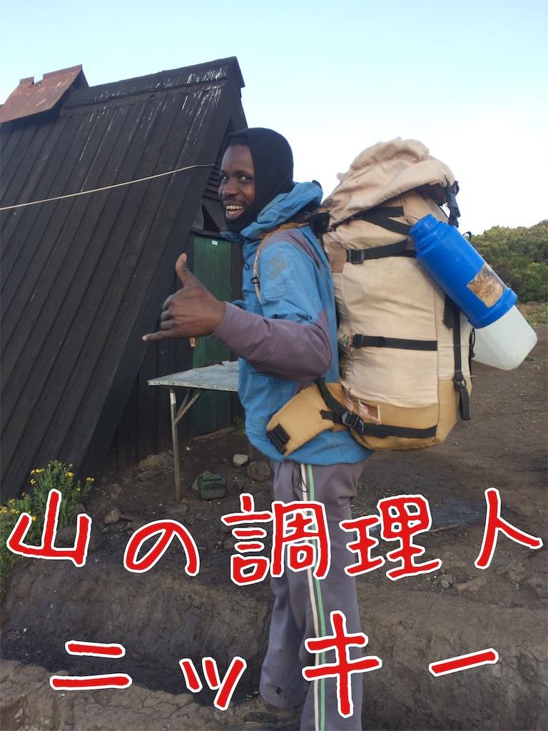 f:id:taka-shikao:20190715075723j:image
