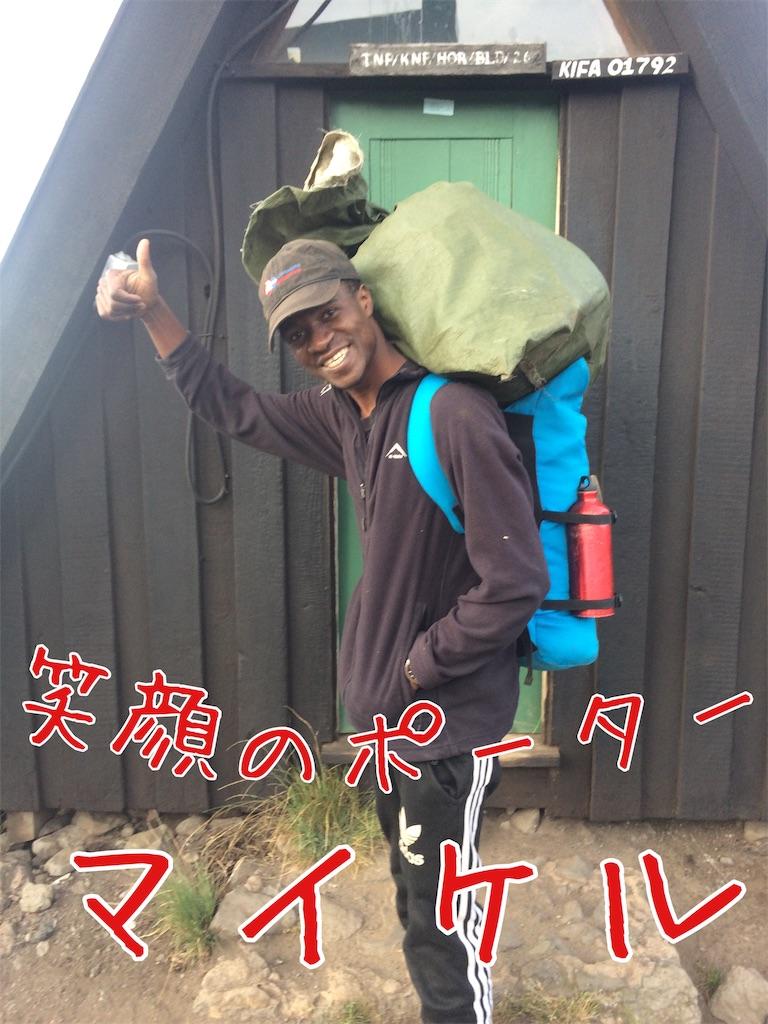 f:id:taka-shikao:20190715075835j:image