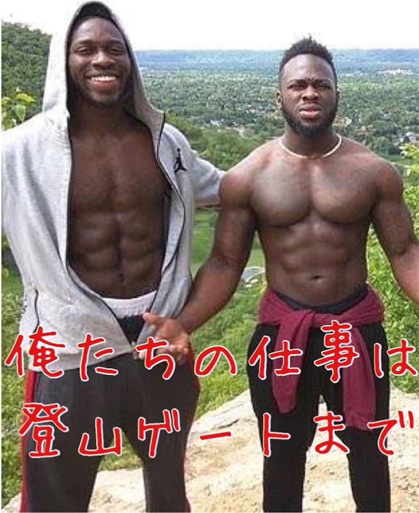 f:id:taka-shikao:20190715091113j:image