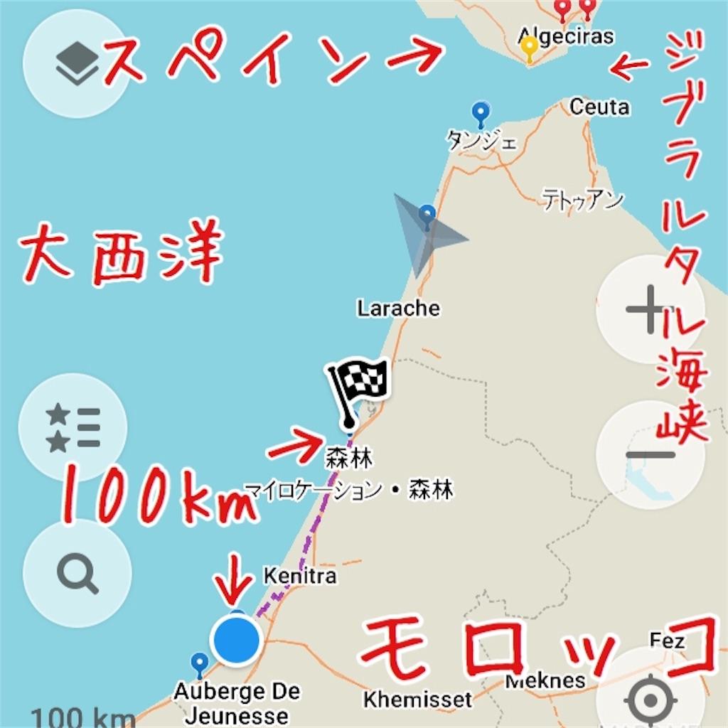 f:id:taka-shikao:20190728072455j:image