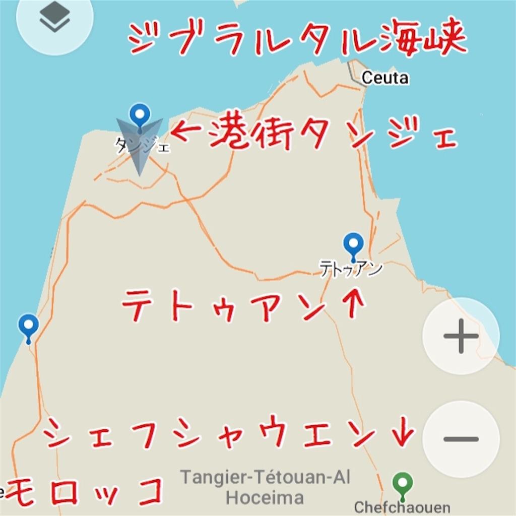 f:id:taka-shikao:20190729215325j:image