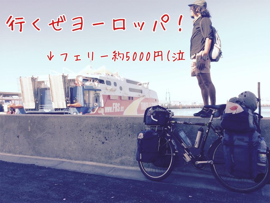 f:id:taka-shikao:20190801054557j:image