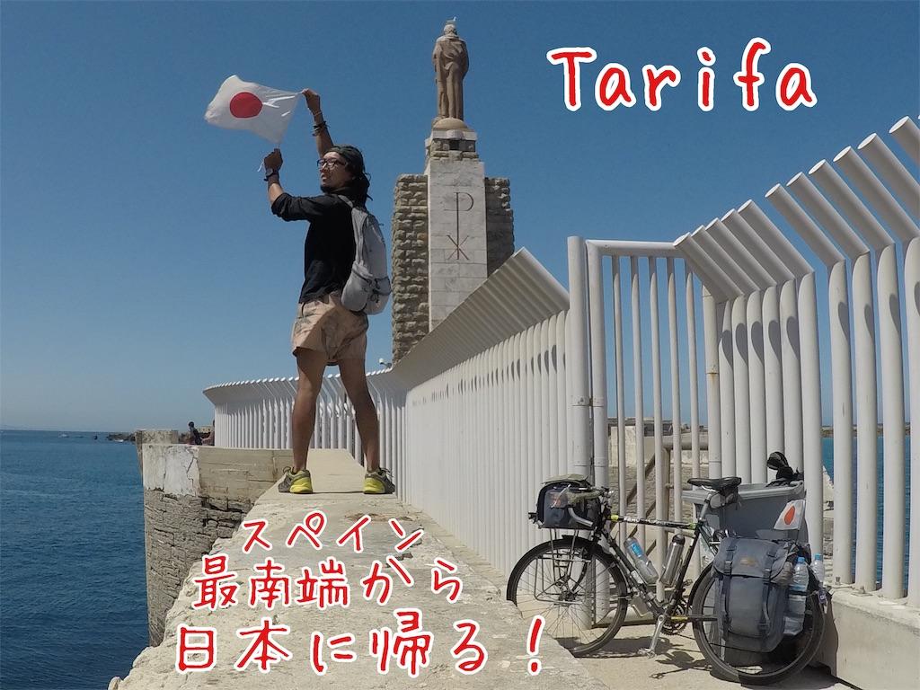 f:id:taka-shikao:20190801185242j:image