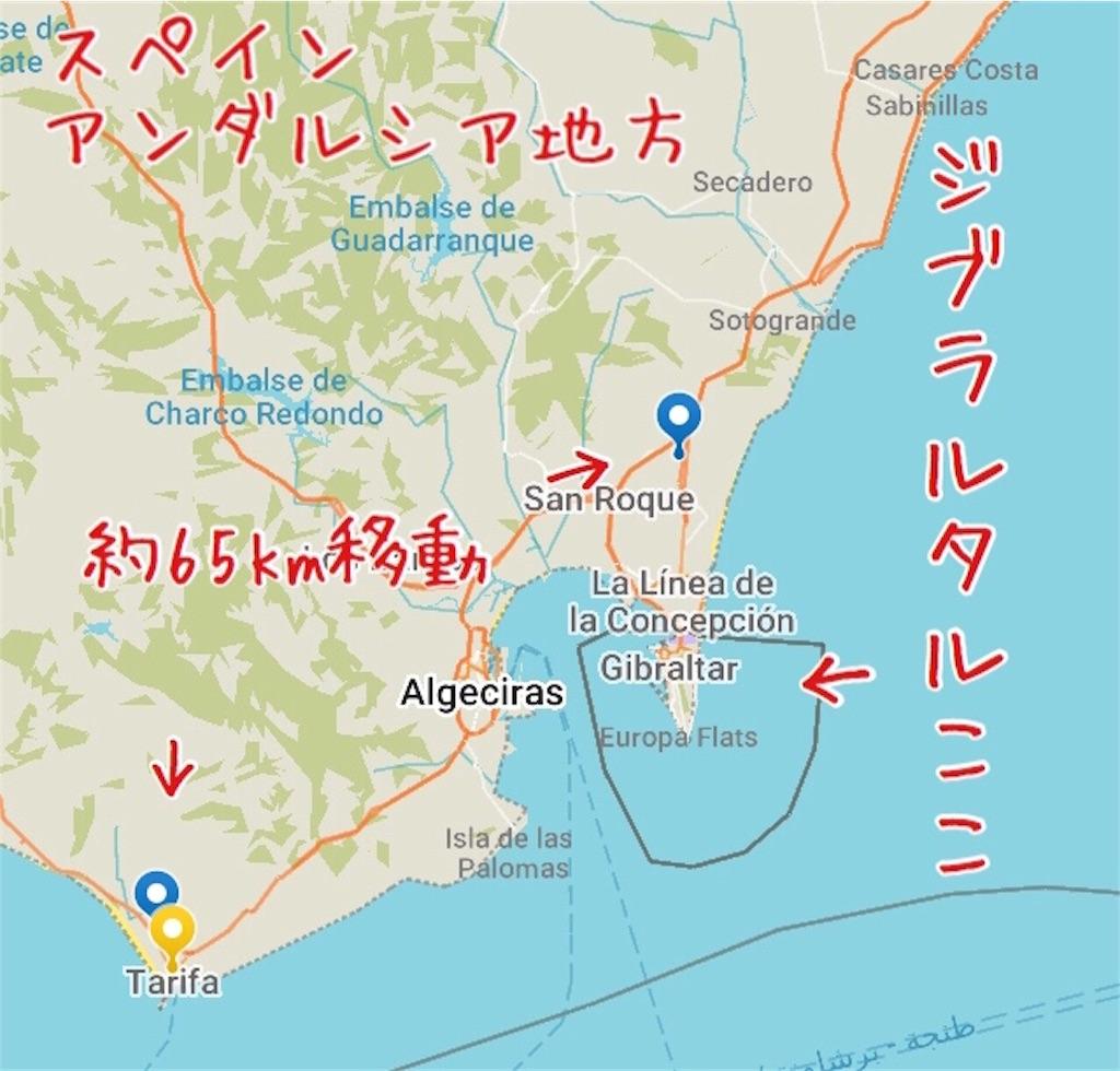 f:id:taka-shikao:20190801185250j:image