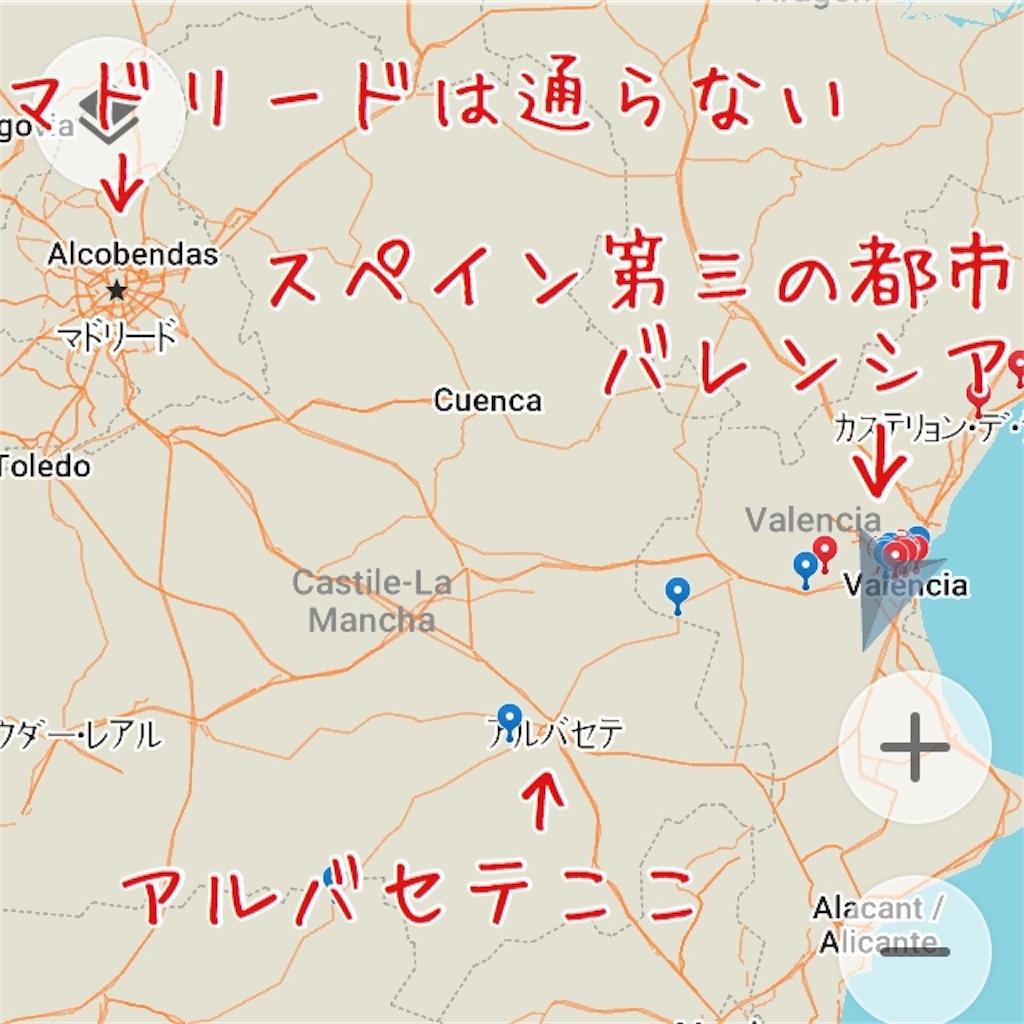 f:id:taka-shikao:20190813054932j:image