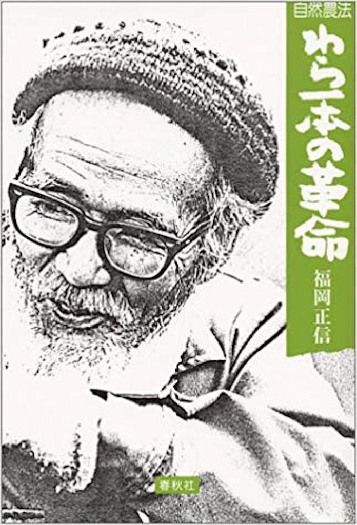 f:id:taka-shikao:20190822181038j:image