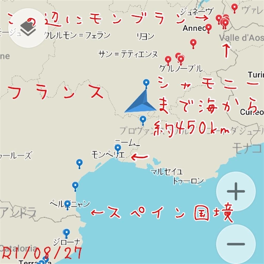 f:id:taka-shikao:20190828005616j:image