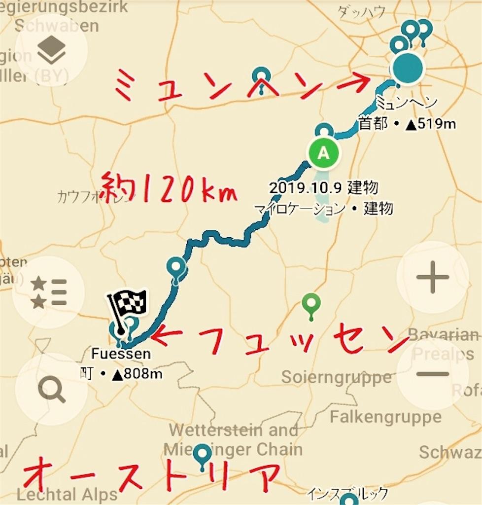 f:id:taka-shikao:20191208064306j:image