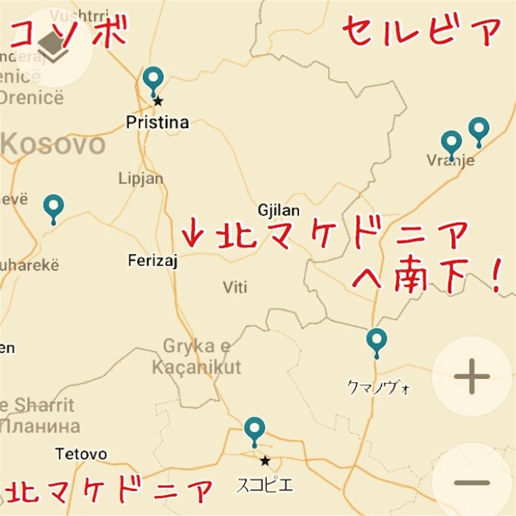 f:id:taka-shikao:20191215204232j:image