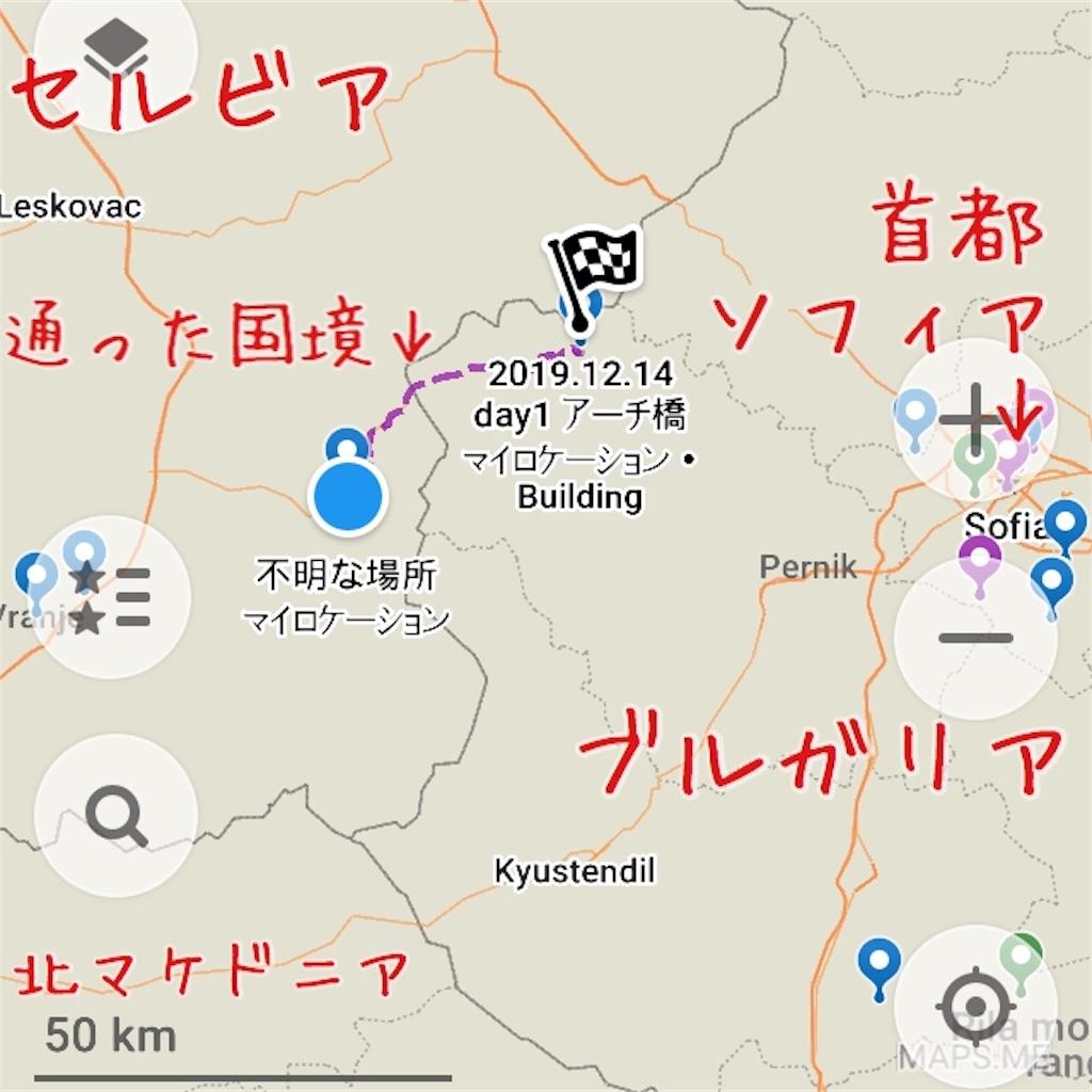 f:id:taka-shikao:20200104093417j:image