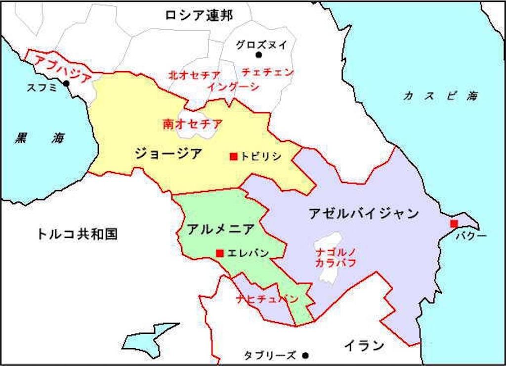 f:id:taka-shikao:20200424194619j:image