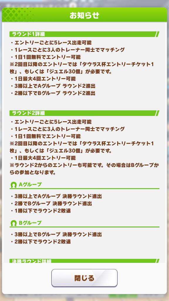 f:id:taka-sirakumo:20210513220447p:image