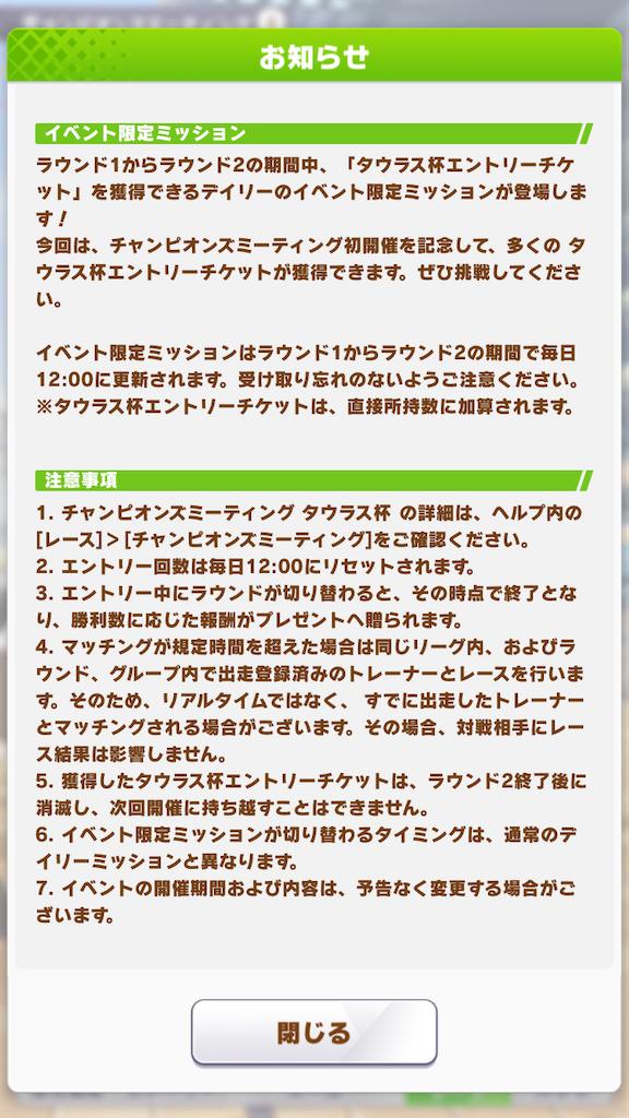 f:id:taka-sirakumo:20210513221053p:image