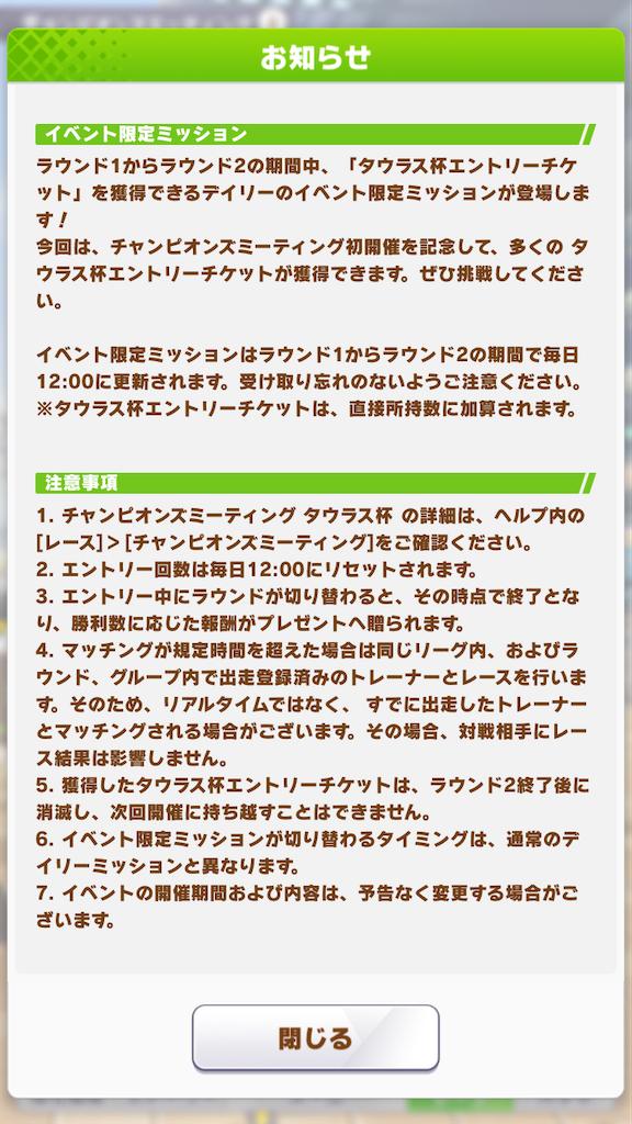 f:id:taka-sirakumo:20210513222413p:image