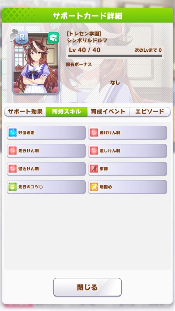 f:id:taka-sirakumo:20210717195050p:image