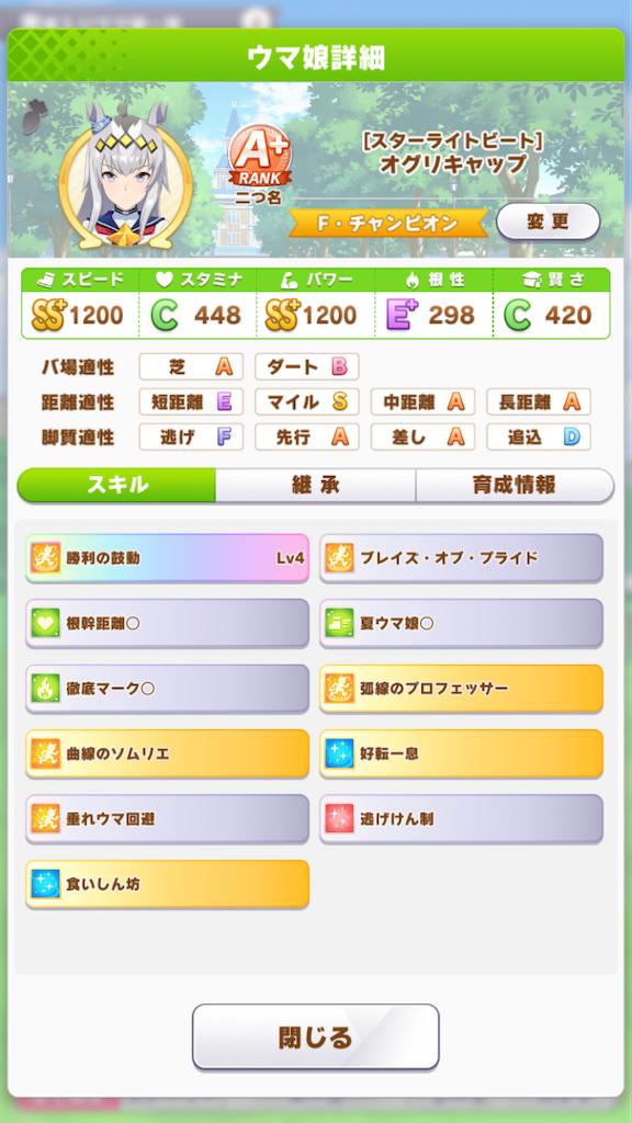 f:id:taka-sirakumo:20210725230737p:image