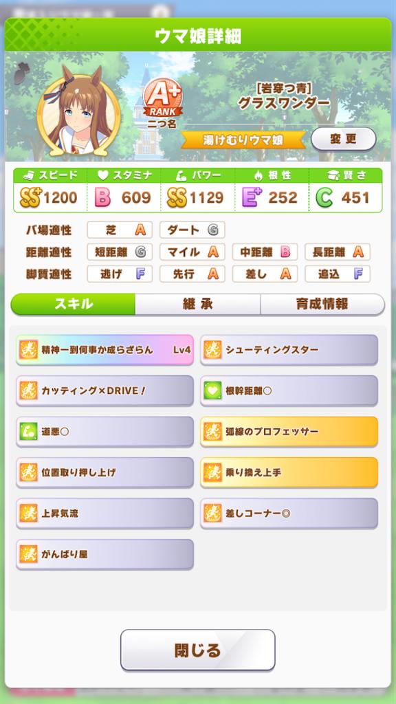 f:id:taka-sirakumo:20210725230742p:image