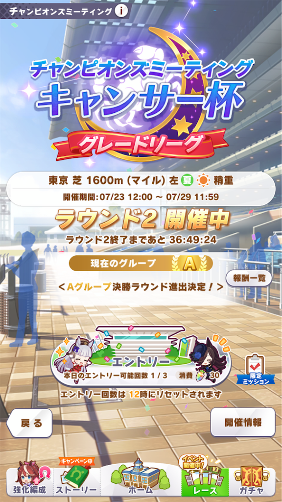 f:id:taka-sirakumo:20210725231047p:image
