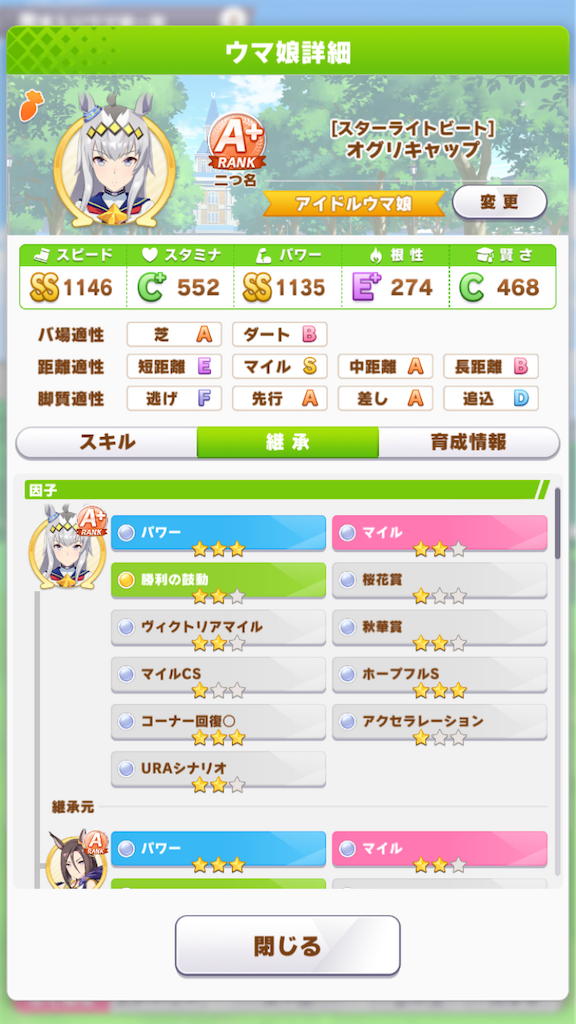 f:id:taka-sirakumo:20210725231421p:image