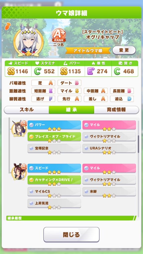 f:id:taka-sirakumo:20210725231425p:image