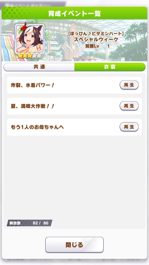 f:id:taka-sirakumo:20210730081241p:image