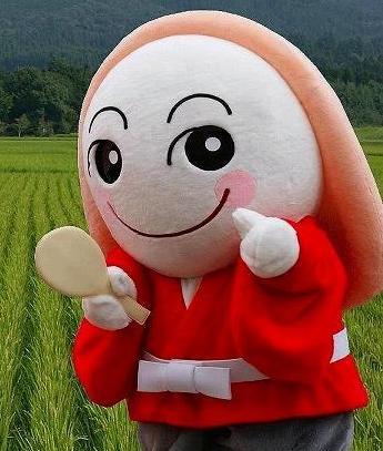f:id:taka-yoshikazu:20181230035027j:plain