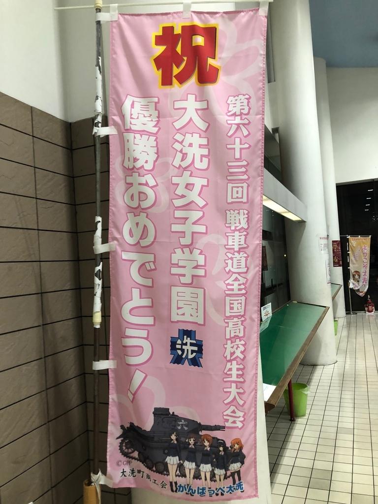 f:id:taka-yoshikazu:20181230043634j:plain