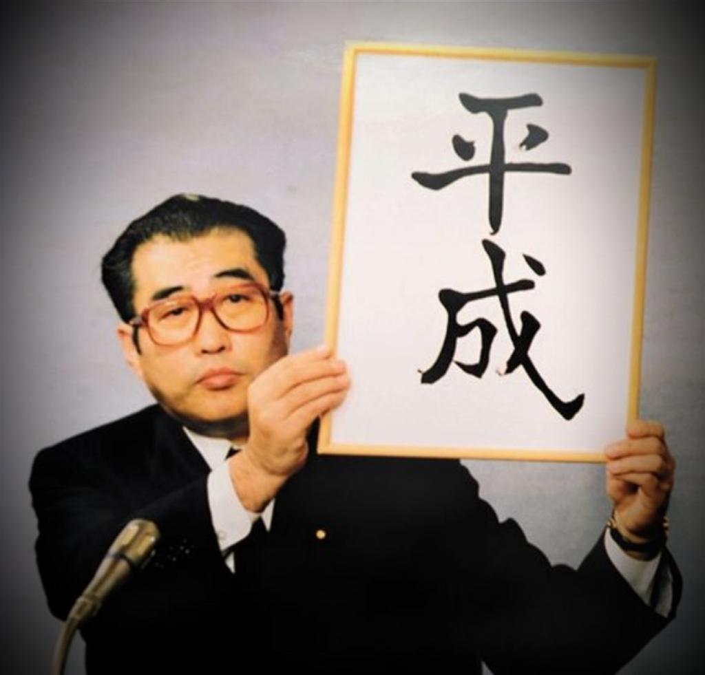 f:id:taka-yoshikazu:20190101120924p:image