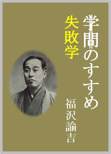 f:id:taka-yoshikazu:20190206231708j:plain