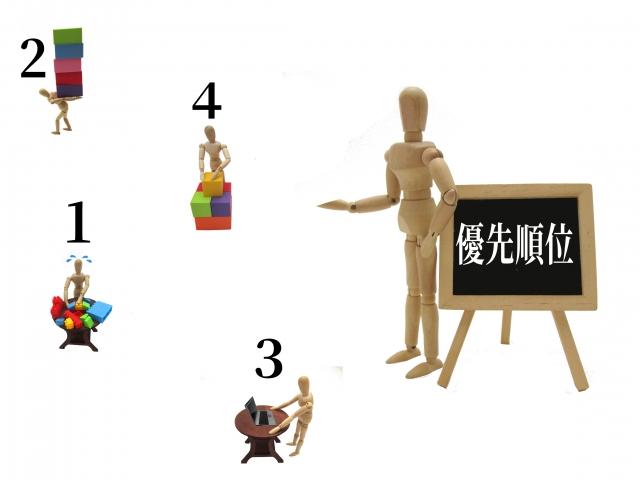 f:id:taka-yoshikazu:20190305235919j:plain