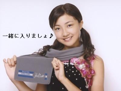 f:id:taka-yurinabyou:20061121013325j:image