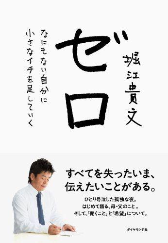 f:id:taka0522kun:20170227181000j:plain