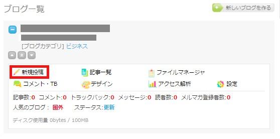 f:id:taka0522san:20170423012646p:plain