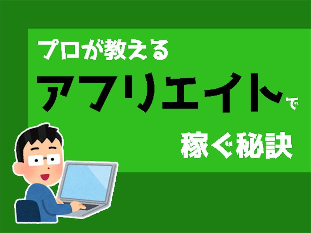 f:id:taka0522san:20190124222046j:image