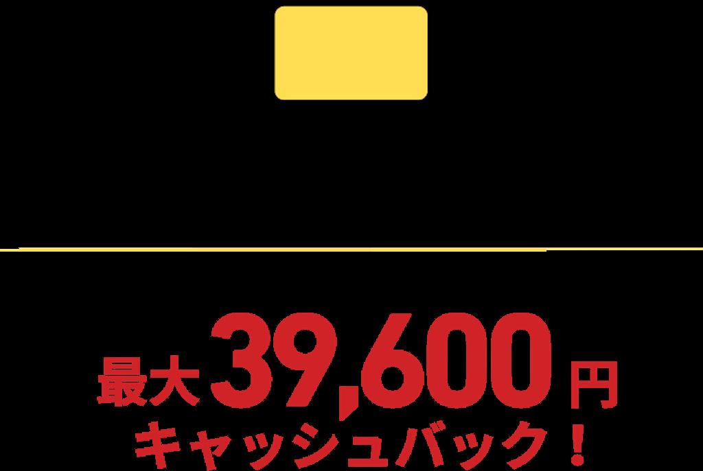f:id:taka1128t:20210607162531p:plain