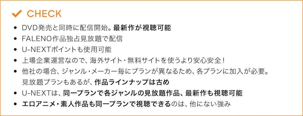 f:id:taka1128t:20210611211548j:plain